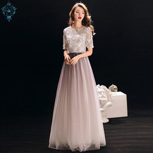 Ameision Elegant Noble Short Sleeves Evening Dresses Long Formal Dress Woman Occasion Party Gown Robe De Soiree