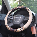 Leopard  Leather Handmade car accessories 36cm 38cm 39cm girl winter steering wheel cover lzh