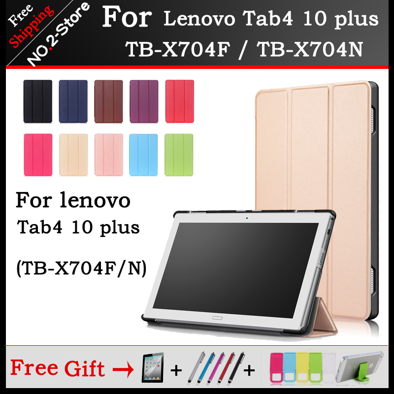 Smart PU Leather Case cover for Lenovo TAB4 10 Plus 10.1inch tablet, Magnet Flip Stand Case for Lenovo TB-X704N TB-X704F case for lenovo tab 2 x30 a10 30 smart flip pu leather case cover for lenovo tab 2 a10 30 x30f tablet 10 1