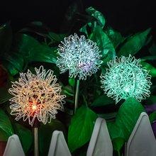 купить Solar Garden Decorative Lights Led Dandelion Lawn Ground Light Solar Solar Garden Lights дешево