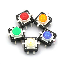 12 * 12 bright red yellow blue green white highlight 12 * 12LED small 4-pin reset button micro switch (5pcs One for each color)(China)