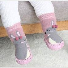 Носки детские носки носочки для новорожденных носки для новорожденных носки с резиновой подошвой Зима осень Махровые теплые носки домашние тапочки нескользящий ботинок носка малыша мягкая подошва