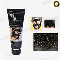 120ml Collagen Blackheads Mask Nose Blackheads Remover Mask Beauty Facial Skin Care Sea Mud Minerals Blackheads Cleaner