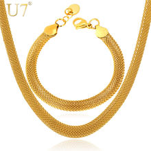U7 Gold Color Mesh Necklace Set Stainless Steel Wholesale Trendy Necklace/Bracelet Party Men Jewelry Set S502(China)