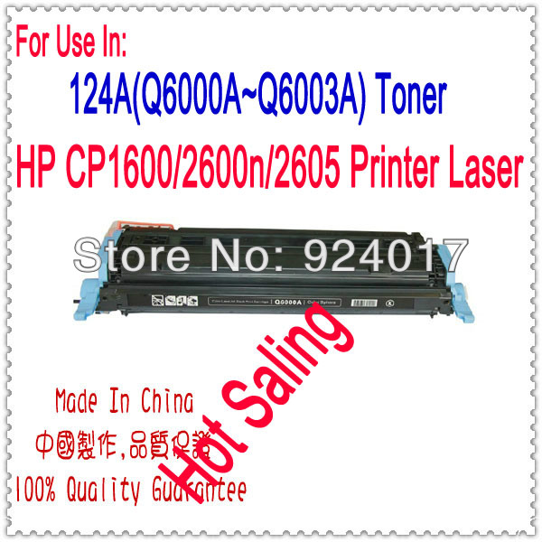 ФОТО Refill Toner For HP Color Laserjet 1600 2600 CM1015 Printer,Use For HP 124A Q6000A Q6001/02/03A Toner Cartridge For HP Printer