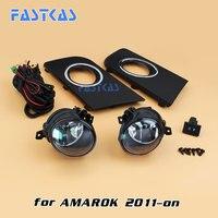 12v Car Fog Light Assembly For VW Amarok 2011 On Front Left And Right Set Fog