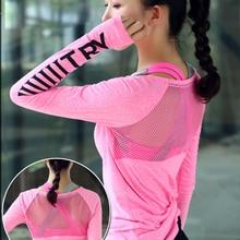 Женская дышащая Спортивная футболка для фитнеса, топы для йоги, быстросохнущие футболки для бега, одежда для фитнеса, толстовка, топы