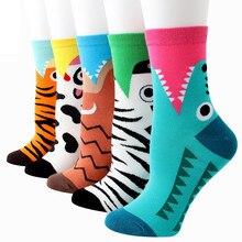 1 пара хлопковых носков с принтом животных, мужские зимние носки Harajuku, удобные милые хлопковые носки для девочек