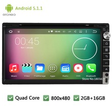 Quad Core 16GB Android 5.1.1 WIFI FM BT 2Din Universal Car DVD Player GPS Stereo Radio PC Screen For Nissan sylphy sunny trepang