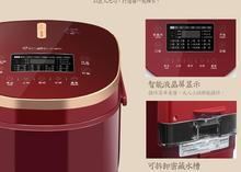 EB-FC40E8-A pot of soil health gall intelligent high-capacity rice cooker 4L genuine 2-6 people