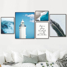 Blue Sea Lighthouse Leaf Quotes Landscape Wall Art Canvas Painting Nordic Posters And Prints Pictures For Living Room Decor
