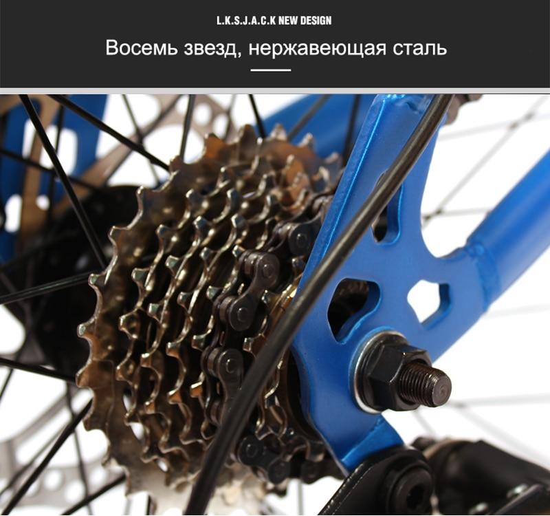 "MAKE Mountain Bike Steel Frame 24 Speed Shimano 26"" Wheel Mechanical Disc Brakes MTB"