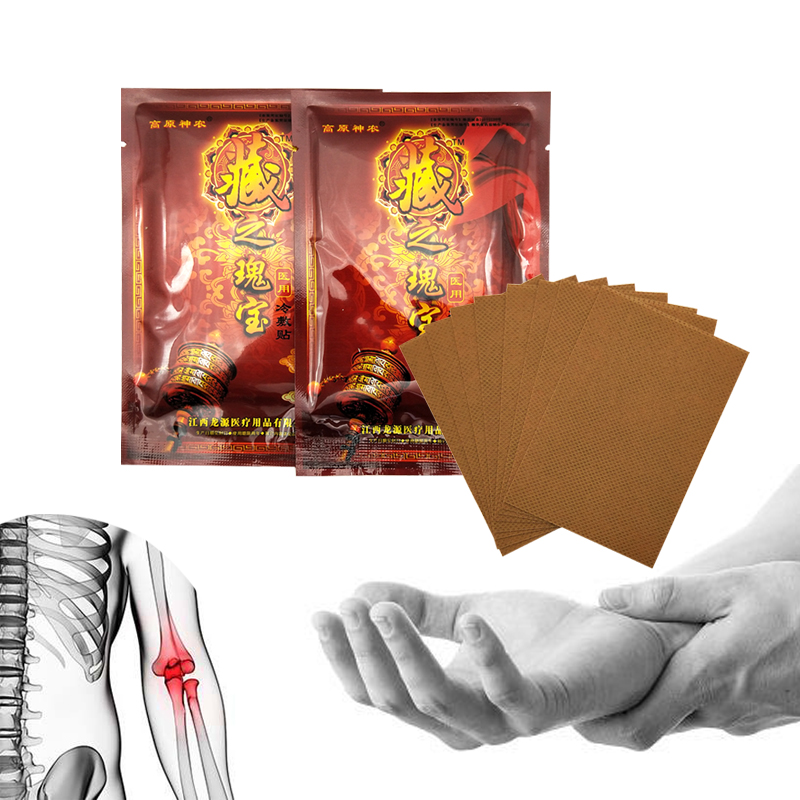 1bag Medical Plaster Joint Pain Relieving Patch Knee Rheumatoid Arthritis Chinese Pain Patch Health Massage