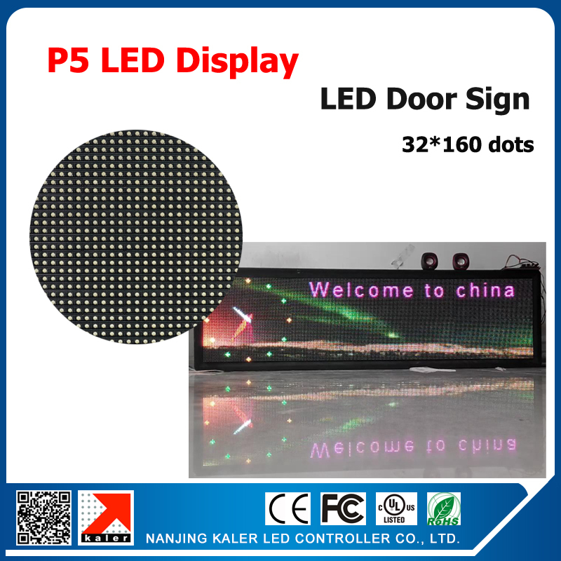 TEEHO Led Video Sign Advertising Board For Shopping Mall Store 37x165cm Small Led Video Wall