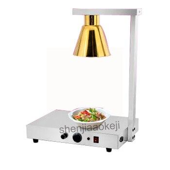 Commerciale Di Riscaldamento Cibo Preservating Lampada In Acciaio Inox Singola Testa Di Riscaldamento Cibo Lampada Da Tavolo Isolamento Cibo A Buffet 220 V 1000 W