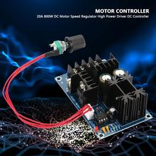 цена на DC Motor Controller DC 12V-40V 20A 800W DC Motor Speed Regulator High Power Driver DC PWM Motor Controller