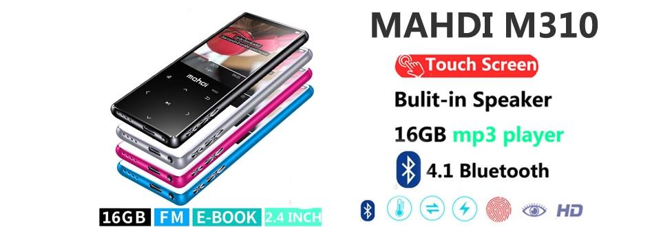 Mahdi M600 HiFi Bluetooth MP3 music player HD touch screen