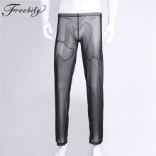 Fashion Brand Transparent Long Pants Sexy Men Loose Mesh Lou