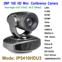 2MP Full HD 1080p PTZ IP HDMI USB3 0 Video Conference Camera 10x Optical Zoom Up
