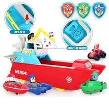Paw Patrol Dog Marine rescue boat Puppy Play Set toys Action Figure Patrulla Canina Juguetes kids toy