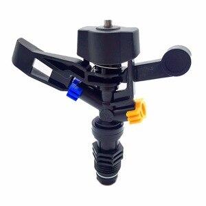 Image 1 - 10 adet otomatik döndürme kol meme 20mm erkek konu iki delik ayarlanabilir olmayan tarım sulama bahçe çim fıskiyesi su sis