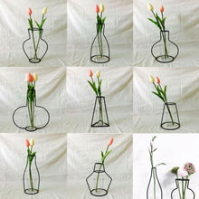 Creative Art Style Retro Iron Line Flowers Vase Metal Plant Holder Modern Solid Nordic Styles Iron Vase Home Art Garden Decor