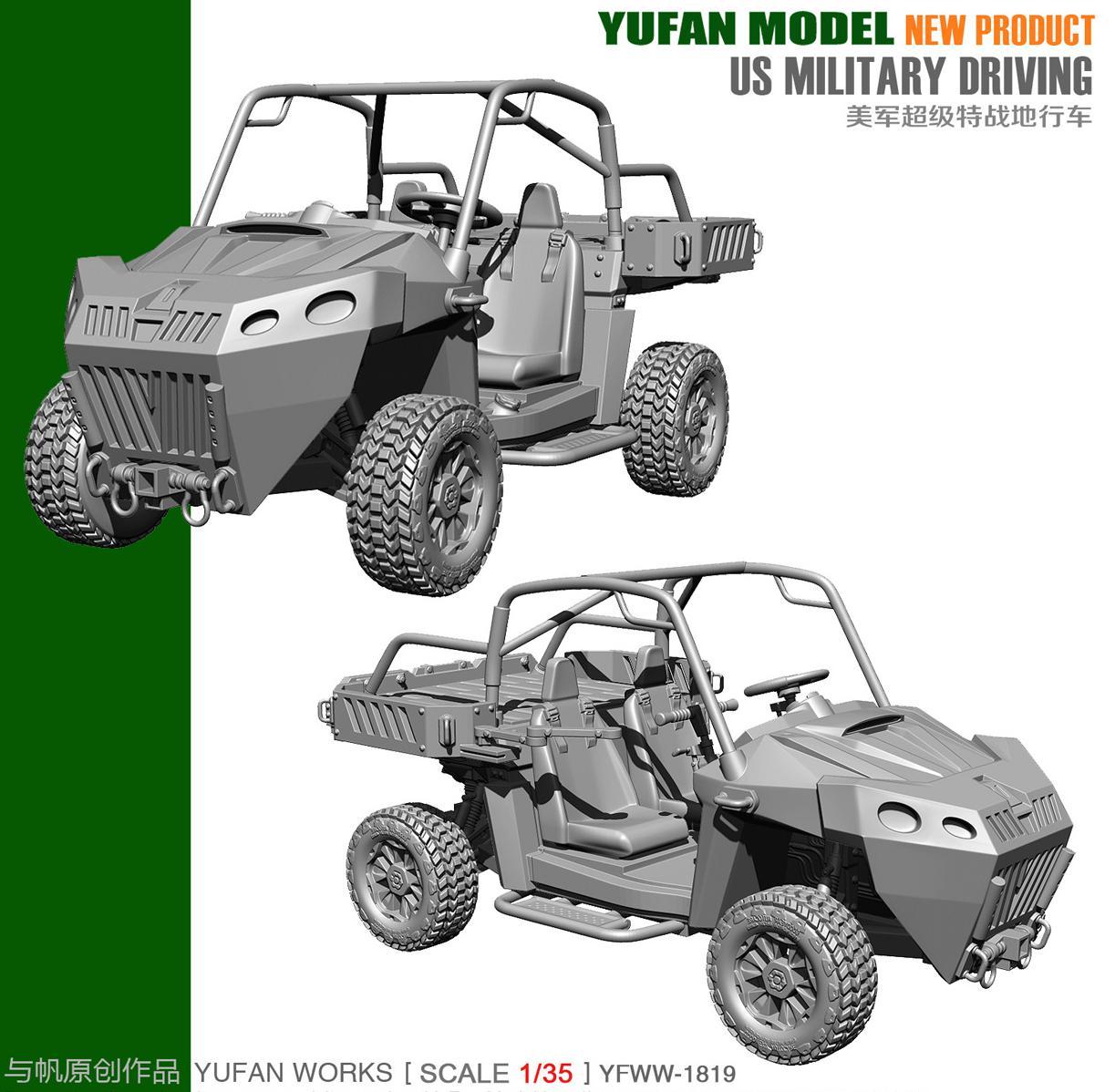 Yufan Model 1/35 Resin Vehicle For Us Terrain Vehicle  Model Kit YFWW35-1819