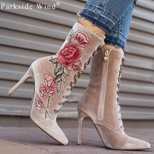 Parkside Wind Embroidery Female Boots Warm Flock High Heel Lace-up Shoes for Woman Fashion Instagram Ankle Women's Boots 0878-5
