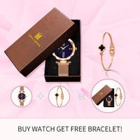 Роскошные розовое золото для женщин часы минимализм звездное небо Магнит пряжка модные повседневное женские наручные водонепроница