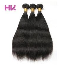 Волос вилла бразильский Прямо Реми волос Уток Человеческие волосы Weave Связки 8-30 дюймов для салона низкий коэффициент длинных волос РСТ 15%