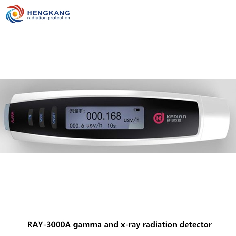 Free Shipping Gamma And X-ray Radiation Detection RAY-3000A Pen Style Personal Nuclear Radiation Detector LCD Digital Display