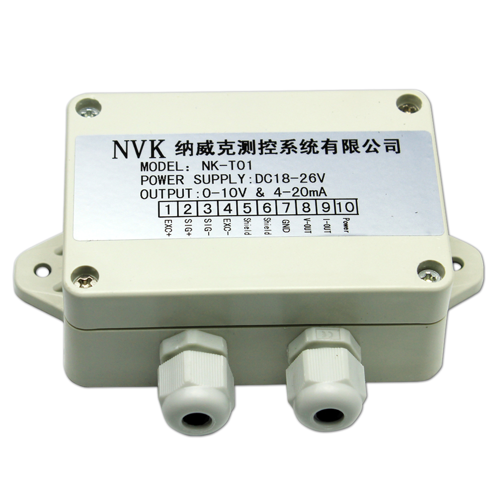 Weighing Transmitter Weight Amplifier 4-20MA Force Sensor Voltage-Current Converter 0-10v0-5v