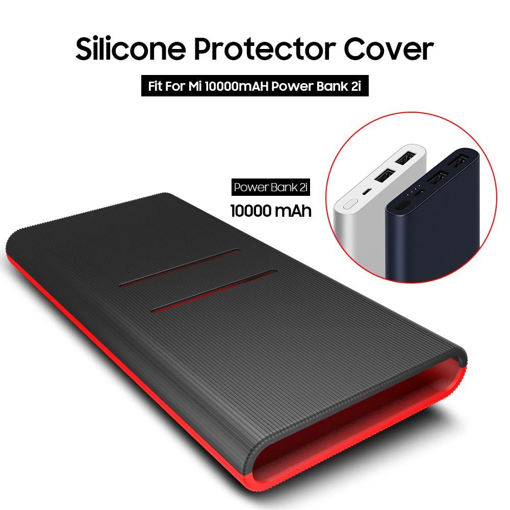Силиконовый чехол для Xiaomi Mi Power Bank 2, 10000 мАч