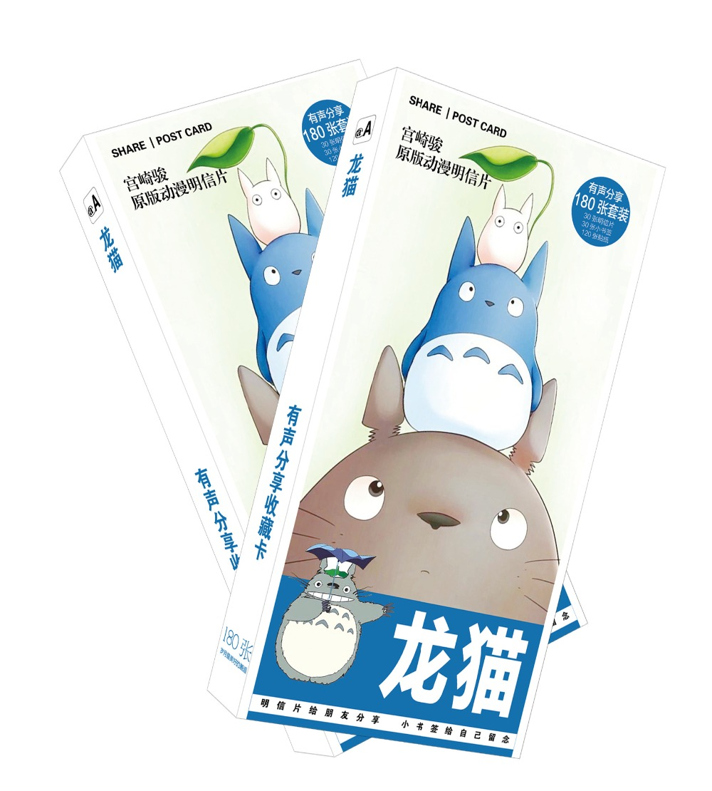 180pcs/Set  Hayao Miyazaki Totoro Postcard/Greeting Card/Message Card/Christmas And New Year Gifts
