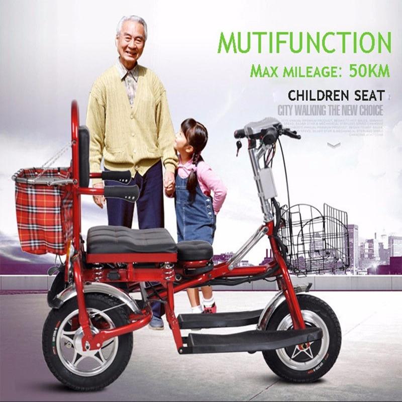 Elderly Use Folding Electric Pedicab Three Wheeled