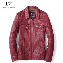 Dusen Klein Men's leather motorcycle jackets tanned sheepskin leather pocket casual leather coat red wine 16S1406