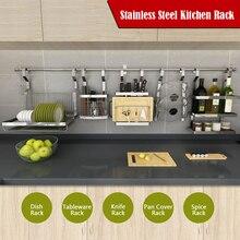 1 шт. кухонная стойка из нержавеющей стали, настенная кухонная полка, посуда/разделочная доска/сковорода, кухонные подставки, держатель и хранение