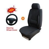 AutoCare 1 stück Superweichen Dicken Car Front Sitzbezug mit Bequemen Lordosenstütze Massagekissen Stuhl Sitz Pad schwarz