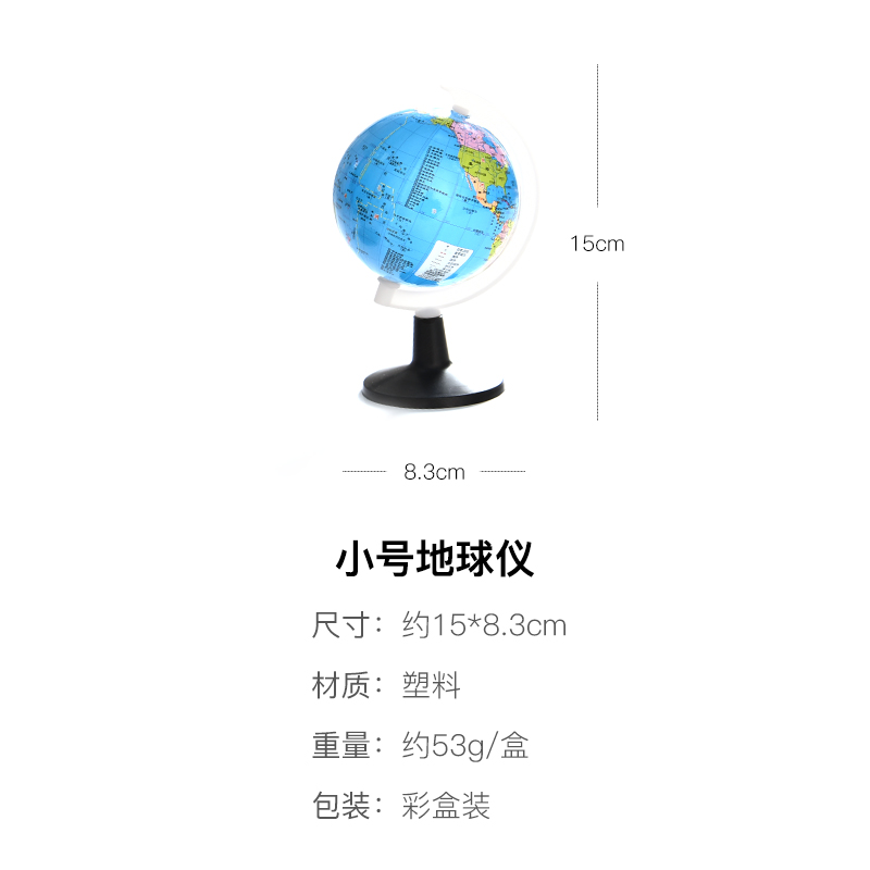 8.3cm World Globe Atlas Map With Swivel Stand Geography Educational Toy Home Office Ideal Miniatures Gift Office Gadgets