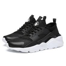2019 Unisex Running Shoes For Men Lightweight Sports Shoe Run Soft Folding Performance Comfortable Boost Women Sneakers 5 size47