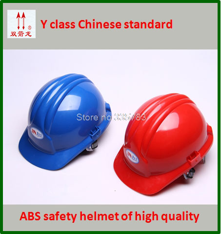 high quality safety helmet ABS high strength helmets hard hat Y class of Chinese standards safety helmets high quality safety helmet abs y china national standard casco de seguridad anti smashing multifunction hard hat
