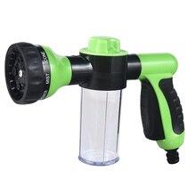Carro automático profissional multifunction espuma pistola de água lavadora de carro pistola de água alta pressão limpeza de carro em casa arma de espuma de lavagem