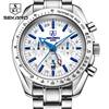 Luxury Brand Sekaro Fashion Male Steel Strap Automatic Mechanical Watches Men S Busine Military Wrist Watch
