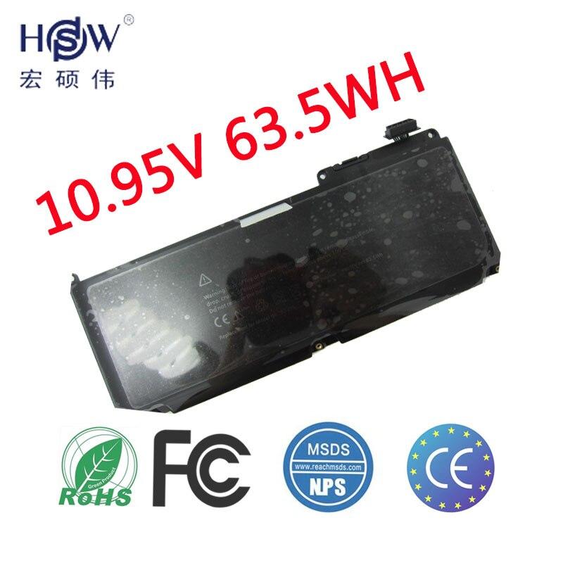 HSW batterie d'ordinateur portable pour APPLE A1331 MC373LL MC372LL MB986LL MB133LL 020-6810-A pour Macbook Unibody 13