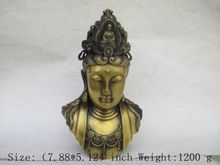 Ancient Chinese bronze statue of kuan Yin, Yin goddess head