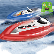 New Remote Control Boat Super Large Speed Electric Air Cold Competition Water Model Children Toy Boy