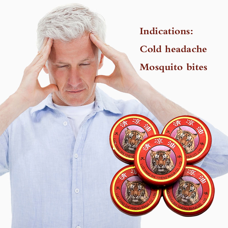 Chinese God Medicine Tiger Balm Cooling Oil Refresh Brain Drive Out Mosquito Eliminate Bad Smell Treat Headache image