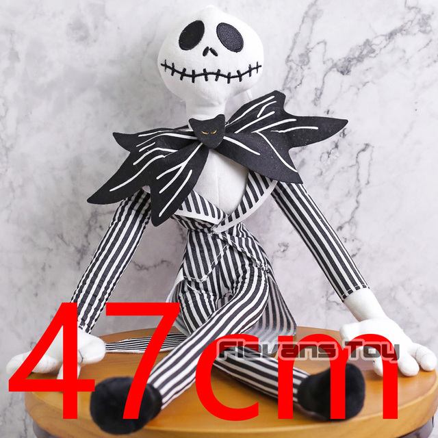 Nightmare Before Christmas Jack Skellington 47cm