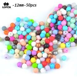 LOFCA силиконовые бусины 12 мм 50 шт./лот ожерелье-прорезыватель детский Прорезыватель игрушка силиконовый без бисфенола А, подвески ухода за