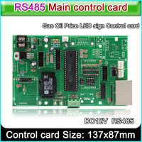 DC12V led control card RS485 main control card used for gas station oil price led sign control panel digital screen